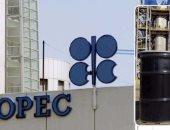 الكويت: لجنة لمراقبة السوق من دول أوبك وخارجها لبحث زيادات الإنتاج