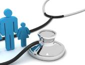 7 معلومات عن التأمين الصحى.. ظهرت أول وثيقة له 1883
