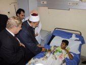 صور.. شيخ الأزهر والمفتى يزوران مصابى حادث الروضة بمستشفيات الإسماعيلية