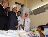 شيخ الأزهر والمفتى يزوران مصابى حادث الروضة بمستشفيات الإسماعيلية