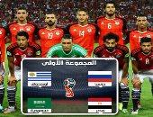 منتخب مصر فى المركز الثالث أفريقيا بتصنيف فيفا الشهرى
