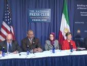 فيديو.. المعارضة الإيرانية تعقد ندوة فى واشنطن تنديدا بمجزرة سجناء سياسيين