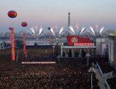 احتفالات حاشدة فى كوريا الشمالية لنجاح التجربة الصاروخية الأخيرة
