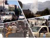 اليمن: مقتل 18 حوثيا فى غارات التحالف العربى على مواقعهم بصعدة