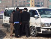 الأمن العام يضبط 20 هاربا من أحكام متنوعة