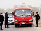 أمن الإسكندرية يضبط سائقا يعيد استخدام زيوت المحركات