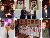 سياسيون ومشاهير المجتمع فى احتفال سفارة الإمارات بالقاهرة بالعيد الوطنى الـ46