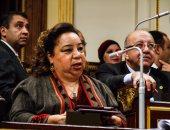 النائبة هبة هجرس: قانون صندوق دعم ذوى الإعاقة يهدف لحصولهم على جميع مستحقاتهم