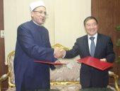 """أمين """"البحوث الإسلامية"""" يلتقى سفير الصين ويبحثان دعم جهود مواجهة الإرهاب"""