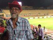 """وفاة """"وزة"""" أحد كبار مشجعى النادى الأهلى"""