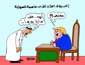 """قطر ترفع شعار """"ودن من طين وأخرى من عجين"""" بشأن القدس فى كاريكاتير اليوم السابع"""