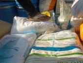 تعرف على عقوبة صاحب مصنع ضبط بحوزته 5.5 طن مبيدات زراعية مغشوشة بالغربية