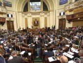 7 مشاهد من جلسات مجلس النواب خلال الأسبوع الجارى.. تعرف عليها