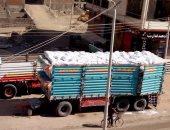 ضبط 60 طن ملح طعام غير صالحة للاستخدام بمدينة طما فى سوهاج