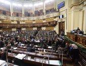 البرلمان يحيل قانون الإجراءات الجنائية إلى اللجنة التشريعية (صور)