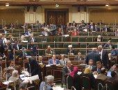 البرلمان يبدأ مناقشة طلبات الإحاطة حول المستشفيات التعليمية بحضور الوزير