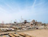 """الرقابة النووية بالإمارات تقترب من إصدار ترخيص محطة """"براكة"""""""
