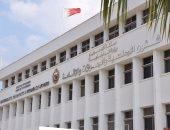 الداخلية البحرينية ترد على الأمم المتحدة بعد تعليقها على حكم قضائي