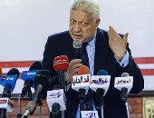 مؤتمر صحفى لمرتضى منصور فى السابعة مساء اليوم