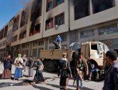 الحوثيون يتراجعون.. ويؤكدون: مستعدون لوقف الهجمات فى البحر الأحمر