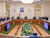 القائم بأعمال رئيس الوزراء يترأس اجتماعا لمتابعة تنمية بئر العبد