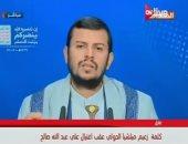 الحوثى يستجدى ميليشياته للقتال فى ظل الهزائم المتلاحقة وفرارهم من المعارك