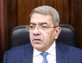 وزارة المالية تطرح 2.2 مليار جنيه سندات خزانة اليوم