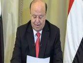 الرئيس اليمنى: العمليات العسكرية لن تتوقف حتى تحرير كافة تراب الوطن