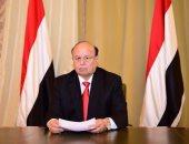 الرئيس اليمنى يثمن دعم وجهود الولايات المتحدة الأمريكية لليمن ومسارات السلام