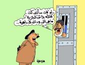 """مرسى من خلف القضبان: """"الجزيرة ودتنى فى داهية"""".. بكاريكاتير اليوم السابع"""