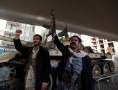 الحكومة اليمنية تدين إحراق ميليشيا الحوثى 160 طن قمح بتعز