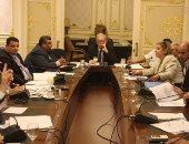 """بدء اجتماع """"خطة البرلمان"""" لاستكمال مناقشة قانون تنظيم المناقصات والمزايدات"""