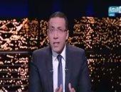 خالد صلاح عن إحالة واعظ أزهرى للتحقيق: كتب التراث والأدبيات تنتج أمثال القرضاوى