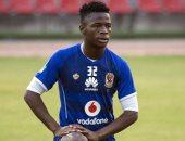 تقارير: صن داونز يدرس التعاقد مع باكامانى لاعب الأهلى