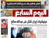 اليوم السابع: ميليشيات إيران تقتل على عبد الله صالح