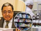 الصحة:  زيادة أسعار 24 مستحضر دوائى متداول بنسب متفاوتة لضمان توافره للمريض