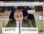 """مندوب مصر الدائم بجنيف يلقى كلمة فى مجلس حقوق الإنسان حول """"الروهينجا"""""""