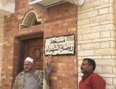 """ننشر صور مسجد """"آل جرير"""" ببئر العبد بعد تغيير اسمه لـ""""روضة الشهداء"""""""