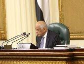 البرلمان يوافق على تعديل نظام نائب الوزير وقوفا.. وعبد العال: شوية رياضة
