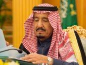 السعودية ترحب بمشروع قرار للأمم المتحدة يدين إيران