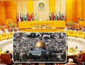 الجامعة العربية تطالب المجتمع الدولى بتحمل مسئوليته تجاه المسجد الأقصى