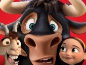 209 ملايين دولار إيرادات فيلم الأنيميشن الكوميدى Ferdinand حول العالم