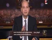 """يوسف زيدان ضيف عمرو أديب فى برنامج """"كل يوم"""".. الليلة"""