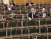 س و ج.. كل ما تريد معرفته عن أزمة هيئة الاستثمار ونواب البرلمان