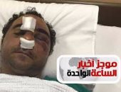 موجز أخبار الساعة 1.. الكويت تلقى القبض على المتهم بضرب وتعذيب مواطن مصرى