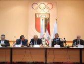 اللجنة الأولمبية تجتمع اليوم لاعتماد عدد من القرارات