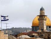 صور.. إسرائيل تستفز الشعب الفلسطينى بوضع أعلامها بمحيط مسجد قبة الصخرة