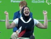 رحاب أحمد تتوج بذهبية بطولة العالم لرفع الأثقال البارالمبى فى كازاحستان