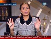 """بسمة وهبة: تقرير """"BBC"""" هدفه تشويه صورة مصر.. والدولة تعاملت باحترافية"""