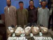 القبض على 4 مسجلين بحوزتهم 40 كيلو بانجو وأقراص مخدرة وأسلحة فى قنا